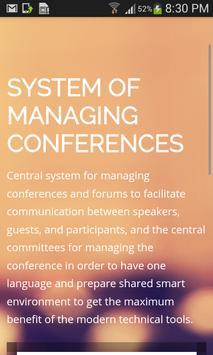 إدارة المؤتمرات poster