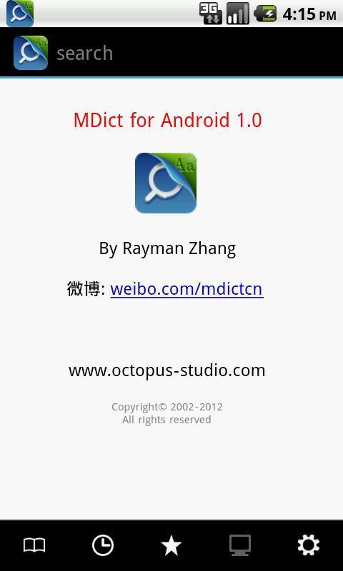 File mnt sdcard download vid 20110125 143020 - 4 7