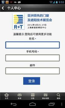 R+T Asia apk screenshot
