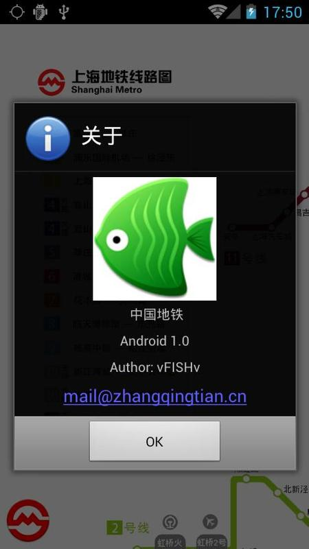 App china apk download