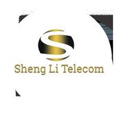 ShengLi Telecom icon