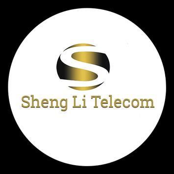 ShengLi Telecom poster