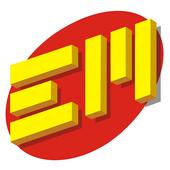 EMCALI (Unreleased) icon