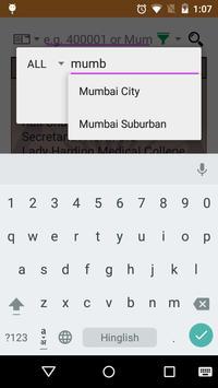 India RTO Series Address Info apk screenshot