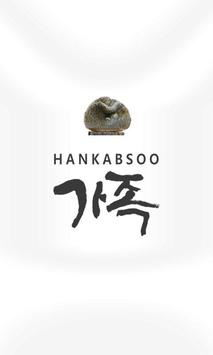 HANKABSOO family poster
