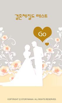 결혼 체질도 poster