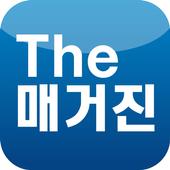 더매거진 icon