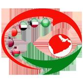 الفرق التطوعية في سلطنة عمان icon