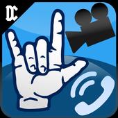 DeafMSG icon