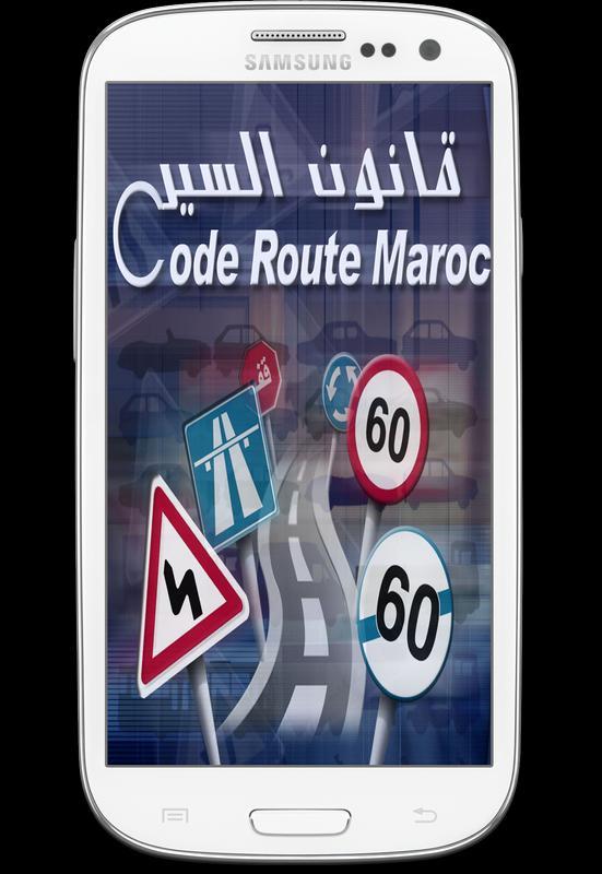 code de la route maroc 2016 apk download free undefined app for android. Black Bedroom Furniture Sets. Home Design Ideas