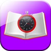 Скорочтение - быстрое чтение icon