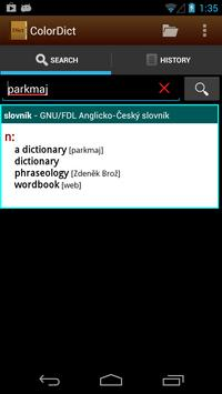 English Chinese Dictionary 辞典 apk screenshot