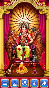 Ganesh Aarti 2.0 apk screenshot