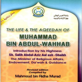 Muhammad bin Abdulwahhab icon