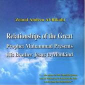 Muhammad presents Jesus to icon