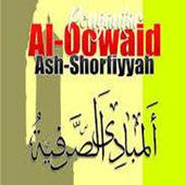 Qowaid Shorfiyah Juz II icon