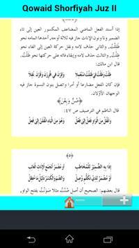 Qowaid Shorfiyah Juz II poster