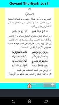 Qowaid Shorfiyah Juz II apk screenshot