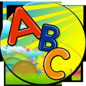 ABC Flashcards Increase : 123 icon