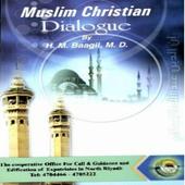 Muslim Christian dialogue icon