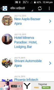 Ajara Live apk screenshot