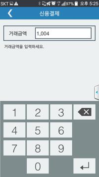 Prosumer apk screenshot