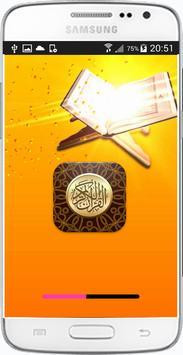 تفسير القرآن الكريم poster