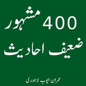 400 Meshoor Zaeef Ahadees icon
