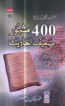 400 Meshoor Zaeef Ahadees poster