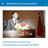 Ministère de la communication icon