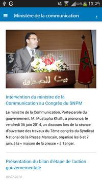 Ministère de la communication apk screenshot