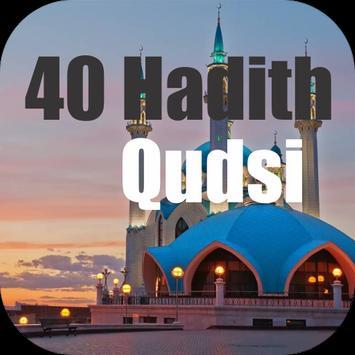 Hadith Qudsi English Translate poster