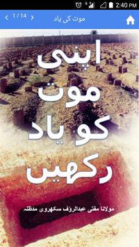 Remember Life after Death-Urdu poster