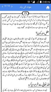 Remember Life after Death-Urdu apk screenshot