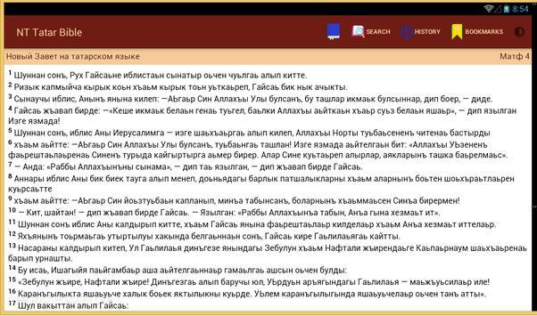 TARTAR BIBLE apk screenshot