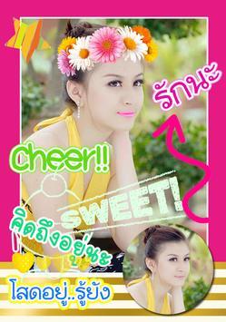Flower Filter Crown Beautyplus apk screenshot