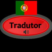 portuguese translator icon