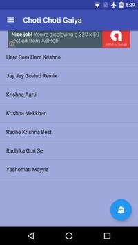 Choti Choti Gaiya apk screenshot