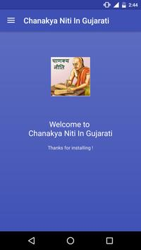Chanakya Niti In Gujarati poster