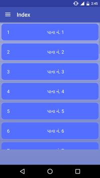 Chanakya Niti In Gujarati apk screenshot
