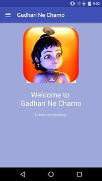 Gadhari Ne Charno poster