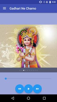 Gadhari Ne Charno apk screenshot