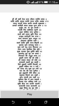 Gayatri Chalisa with audio poster