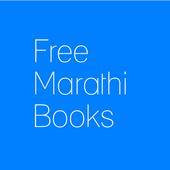 Netbhet Marathi books Library icon