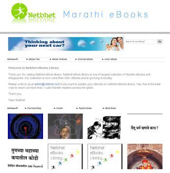 Netbhet Marathi books Library apk screenshot