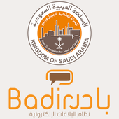 Badir Application icon