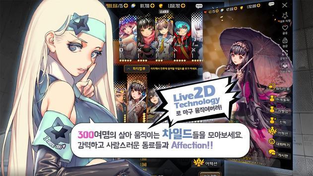 데스티니 차일드 for Kakao apk screenshot