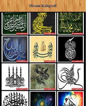 Arabic calligraphy design poster