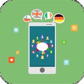 Auto Translation Chat Advice icon