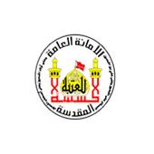 خادم الحسين icon